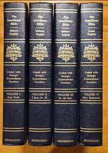 The Interlinear Bible Hebrew-Greek-English 4 Vol Set Strongs Concordance# JGreen