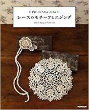Motif & Edging of Crochet Lace Japanese Knitting Craft Pattern Book Japan