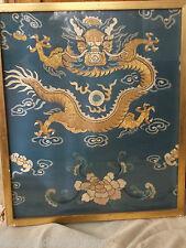 Très ancienne tapisserie japonaise ou chinoise faisait partit d un ensemble