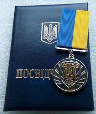 Donbass Defender of Motherland  Ukrainian Military Medal Antiterrorist operation