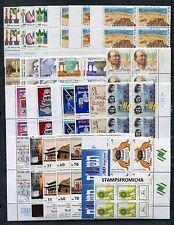 Israel 1988 MNH Tab Block (TB-BL) Complete Year Set