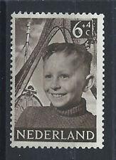 Pays - Bas N°561** (MNH) 1951 - Œuvres pour l'enfance