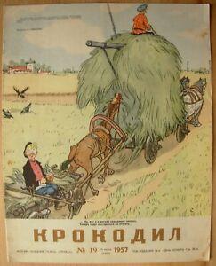1957 Magazine KROKODIL Russian Soviet poster Humor Satire Anti-US NATO Cold war