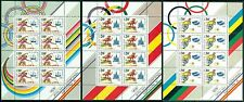 RUSSIA USSR 1991 Sc# 6023a-25a Minisheets, Summer Olympic Games, Barcelona, MNH