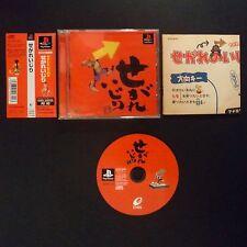 SEGARE IJIRI PlayStation NTSC JAPAN・❀・PLATFORM ACTION ADVENTURE ENIX PS1 せがれいじり