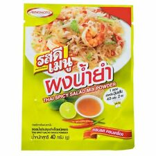 3 x Rosdee Yum Woon Sen Thai Spicy Salad Mix Powder 40  g