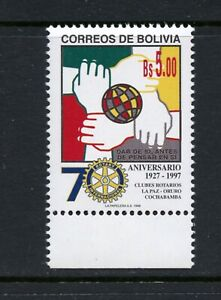 C145  Bolivia  1998   Rotary  1v.      MNH
