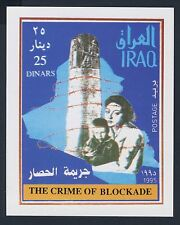 IRAQ ESSAY or PROOF 1995 25 Dinar CRIME OF BLOCKADE Issue on Glazed Paper