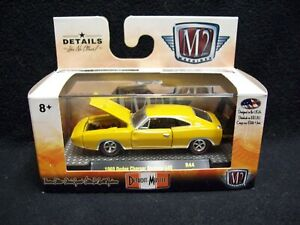 M2 Machines Detroit Muscle 1969 Dodge Charger Daytona 440 Limited Edition.