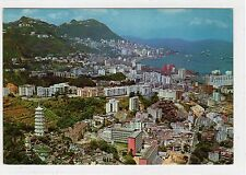 VIEW OF THE TIGER BALM GARDEN AND THE VICTORIA CITY: Hong Kong postcard (C27503)