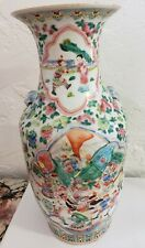"""1900's  Chinese Famille rose late Qing Dynasty Vase 16 1/2"""" tall"""