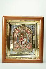 Burning Bush  Russian Orthodox Church Icon In Wood Frame Неопалимая Купина Киот