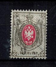 Briefmarken Russland 26 x Staatswappen ohne Blitze