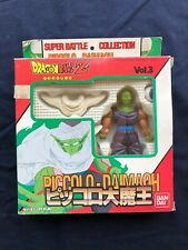 Dragonball Z Super Battle Collection Vol. 3 Piccolo parallel import goods