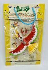 Ho-Oh Banpresto Joint Figure Keychain Japanese Original Sealed - 2001