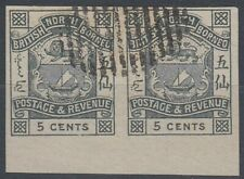 NORTH BORNEO 1889 5c SLATE ARMS IMPERF PLATE PROOF PAIR CTO (ID:754/D22767)