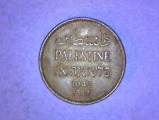 Palestine - Mil - 1942 - KM# 1