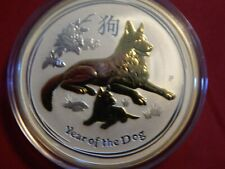 2018-P 1 oz. $1 Australia Year of the Dog Gilded (Edge,Dog,Puppy and Queen)