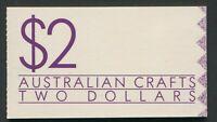 AUSTRALIAN CRAFTS 1988 - $2 VENDING MACHINE FOLDER STAMPS - MINT