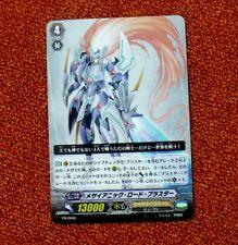 CARDFIGHT VANGUARD PR/0660 Messiahnic Lord Blaster JAPANESE PROMO CARD