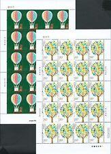 China 2014-19 Teacher's Day Stamp 2V Full S/S 教師節