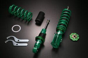 Tein Street Basis Z Coilover Kit - fits Subaru Legacy Wagon 2.0 / 3.0 03-09 BPE