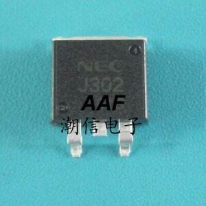 5PC  J302 2SJ302 car computer board FET