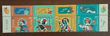 Israel 2019 Purim Mitzvahs  Strip of 4v Stamps MNH