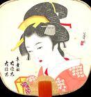 Japanese Uchiwa Hand Fan Sensu Geisha Girl Awa Odori Wood Handle Greeting Card