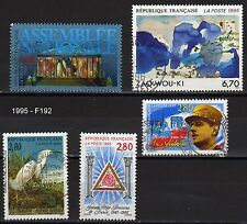 Lot timbres France Obl 1995 -   FF192