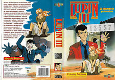 LUPIN III - IL DIAMANTE PENOMBRA (1996) vhs ex noleggio