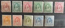 Jordan 1930 11 stamps part set MH SG cat £30+
