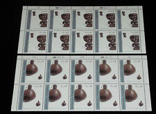 U.N,GENEVA #390-391, 2002, INDEPENDENCE/EAST TIMOR INSC. BLKS/10, NICE!! LQQK!!