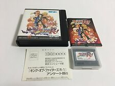 The King of Fighters R-1 | SNK Neo Geo Pocket Japan IMPORT | NEOP00010