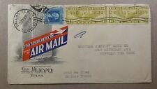 US Airmail cover Dallas-Buffalo Mayo Tulsa envelope, 2xC17 airmail badge stamps
