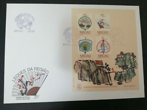 "MACAU MACAO 1987 ""CHINESE FANS"" S/S FDC"