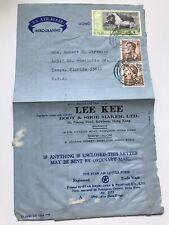 Hong Kong Aerogramme Lee Kee Boot