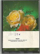 CSSR Tschechoslowakei Rosen Chrysanthemen Flovers Blumen 17 MC MK Rar New
