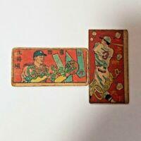 Vintage Japanese Baseball Rare Menko Card  ' Oshita-Doigaki '