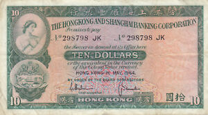 Hongkong 10 Dollars, 1964, banknote !!!