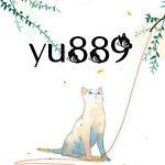 yu889-Grow&Young
