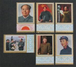 nystamps PR China Stamp # 1357-1362 Mint OG NH $26   L23y3148
