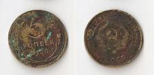 USSR 5 kopeks 1930