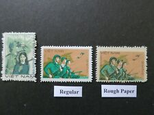 Vietnam 1983 - Military Stamps / Complete Set + VARIETY of Rough Paper – MNH