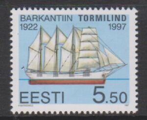Estonia - 1997, Completion of Tarmilind (Ship) stamp - m/m - SG 305