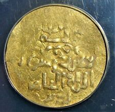 Islamic Kingdoms, Salghurids ND (1175-94 A.D.) Gold Dinar A-1927 ANACS VF-30.