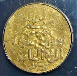 Islamic Kingdoms, Salghurids ND (1175-94 A.D Gold Dinar A-1927 ANACS VF-30