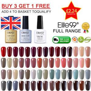 Elite99 Colour Gel Nail Polish Wine Red/Nude No Wipe Top Base Manicure UV LED