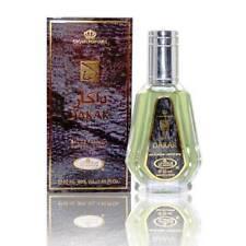 Dakar 35ml Oriental Perfume Spray with Fresh Notes Wood Musk by Al Rehab
