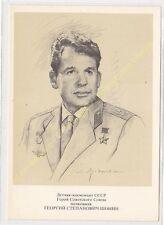 Postcard CCCP SPACE Gueorgui Chonine ГЕОРТИЙ СТЕПАНОВИЧ ШОНИН Soyouz 6